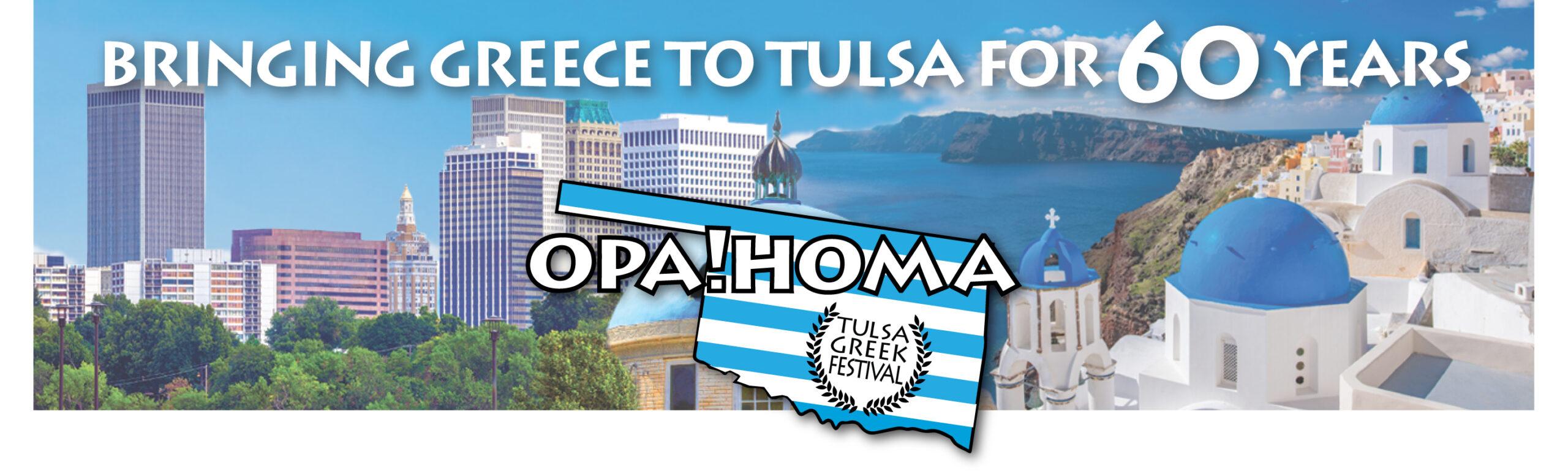 Tulsa Greek Festival – Greek Street Drive-Thru